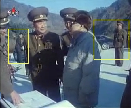 Guard Command North Korea Leadership Watch
