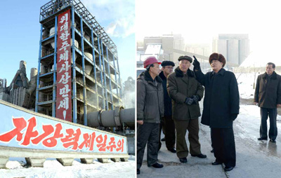 DPRK Premier Pak Pong Ju tours the Sunch'o'n Cement Complex (Photo: KCNA).